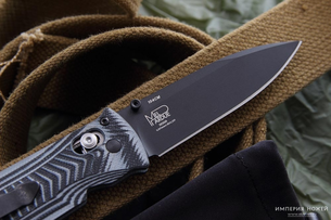PARDUE DROP POINT AXIS BLACK
