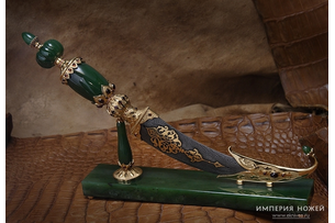THE SULTAN'S DAGGER