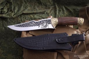 Kizlyar - Scorpion M Hand Latun